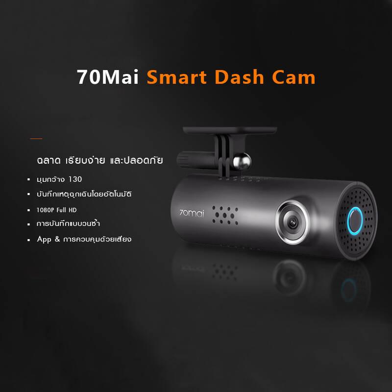 รีวิว Xiaomi 70mai Dash Cam 1S Car Camera