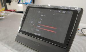 เครื่องเสียงรถยนต์ All New Isuzu D-max 2020